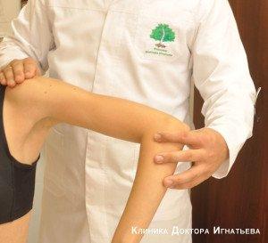 Уколы от боли в спине название лекарства мильгамма